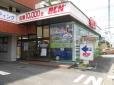 チューブ BCN入間の店舗画像