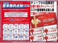 チューブ 小川店の店舗画像