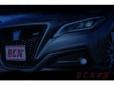 BCN本宮 の店舗画像