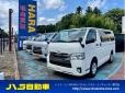 ハラ自動車 ハイエース/NV350/ダイナ/トヨエース/キャンターの店舗画像