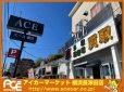 エースカーセールス アイカーマーケット横浜長津田の店舗画像