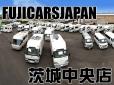 (株)フジカーズジャパン 茨城中央店 キャンピングカーの店舗画像