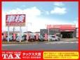タックス 大宮店の店舗画像