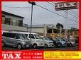 タックス 北越谷店の店舗画像