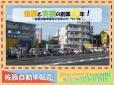 佐藤自動車販売 の店舗画像