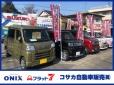 コサカ自動車販売(株)/フラット7・ONIX北浦和店 の店舗画像