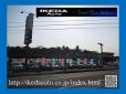 株式会社イケダオート の店舗画像