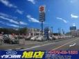 イタコ自販 旭店の店舗画像