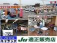 新車市場 カーベルキャラック白井店/JU中販連認定適正販売店 の店舗画像