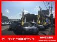 カーコンビニ倶楽部 サンコー の店舗画像