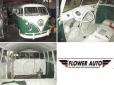 FLOWER AUTO の店舗画像