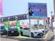 リバーサイド エルザ横浜店の店舗画像