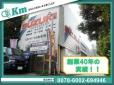 KMサトウ自動車 の店舗画像