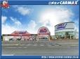 ニチエイ・カーマックス 取手店の店舗画像