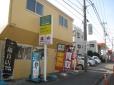 J・BOY 254上福岡店 の店舗画像