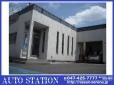 株式会社オートステーション の店舗画像