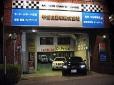 千歳自動車株式会社 の店舗画像