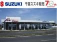 千葉スズキ販売 U's STATION 柏の店舗画像