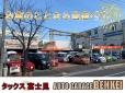 タックス 富士見の店舗画像