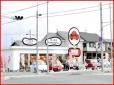 カーチス浜松 の店舗画像