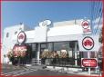 カーチス秦野 の店舗画像