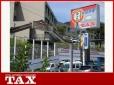 タックス横浜 横浜南店の店舗画像