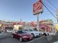 アップル 藤沢辻堂/アップルFC本部直営店の店舗画像