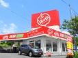 アップル 水戸インター/本部直営店の店舗画像
