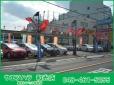 ウエツハラモータース 和光店の店舗画像