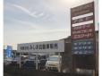 みしま自動車販売 の店舗画像
