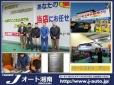 Jオート湘南 の店舗画像