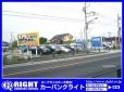 CAR BANK RIGHT 八王子フィールド店 の店舗画像