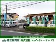 Km's(ケーエムズ) JU適正販売店 の店舗画像