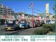 加藤自動車工業 多摩ニュータウン店の店舗画像