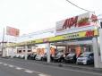 アルバ自動車販売 本店の店舗画像