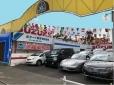 紅オート販売株式会社 の店舗画像