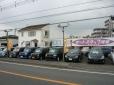 オートスタッフ湘南 の店舗画像