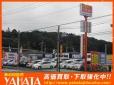 八幡自動車 の店舗画像