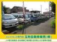 トラック市浦和店 玉利自販(株) の店舗画像