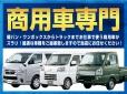 シンドバッド 商用車店(コアラクラブ船橋中央店)の店舗画像
