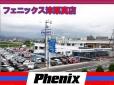 フェニックス 三重津栗真店の店舗画像