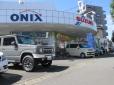 ONIX高津 の店舗画像