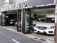SANEI AUTO の店舗画像