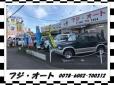 フジ・オート の店舗画像