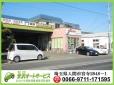 米沢オートサービス の店舗画像