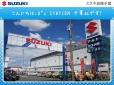 スズキ自販千葉 U's STATION千葉北の店舗画像