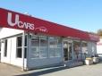 日産プリンス千葉販売 千葉北中古車センターの店舗画像