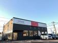 日産サティオ千葉 市原マイカーセンターの店舗画像