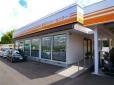 トヨタカローラ千葉 成田マイカーセンターの店舗画像