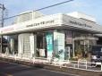 (株)ホンダカーズ千葉 江戸川台店(認定中古車取扱店)の店舗画像
